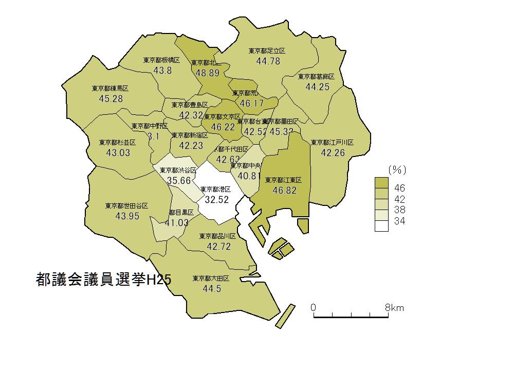 東京都議会議員選挙 23区投票速...